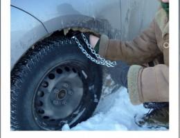 заведите ремень за внутренную часть колеса