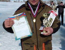 Победитель соревнований по рыбной ловле